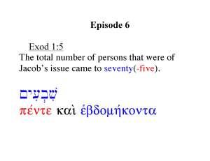06 Exod 1-5